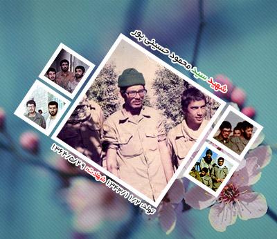 شهید سید محمود حسینی پور