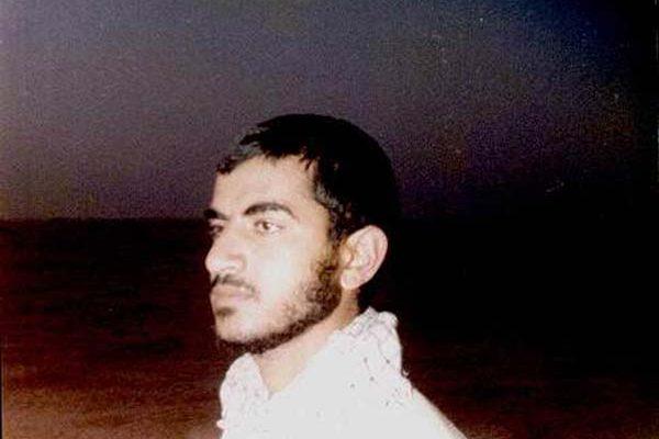 شهید محمد حسین آرامی