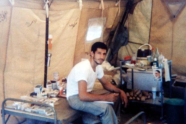 شهید سید جمال الدین امیری عقدایی
