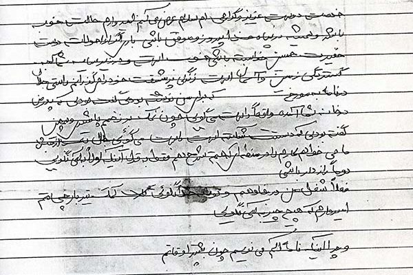 شهید حسین برخورداری شریف آباد