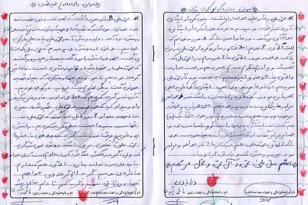 شهید محمدعلي رشيدي