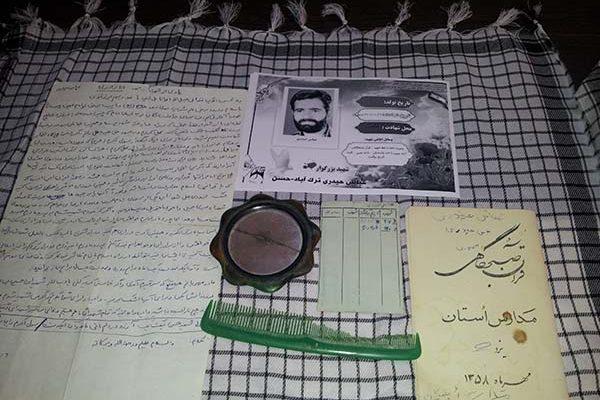 شهید عباس حیدری