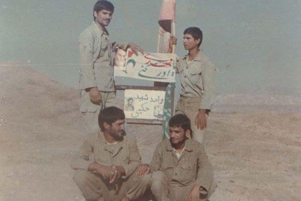 شهید عباس گنجی اشتیجه