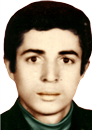 شهید محمد علی افخمی اردکانی