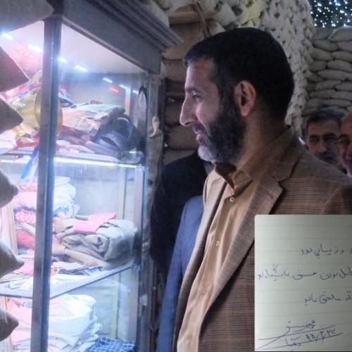 بازدید حاج حسین یکتا از گنجینه ایثار و شهادت