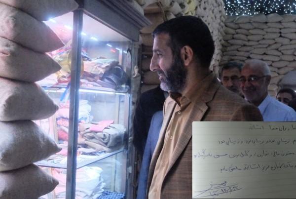 بازدید حاج حسین یکتا