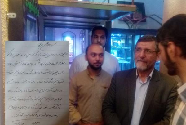 بازدید سفار هرندی وزیر سابق فرهنگ و ارشاد اسلامی