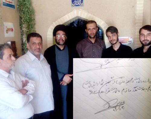 بازدید حجت الاسلام پورموسوی از گنجینه ایثار و شهادت اردکان