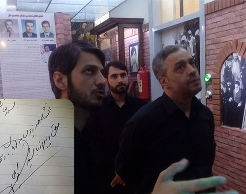 بازدید محمد کریمی مداح اهل بیت از گنجینه ایثار و شهادت اردکان