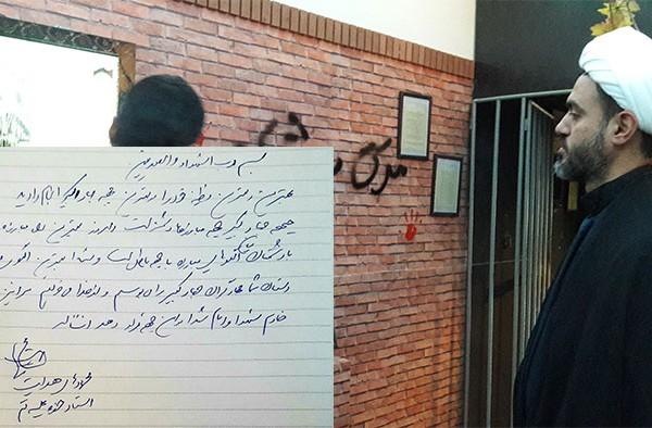بازدید حجت الاسلام محمدهادی هدایت (محقق و استاد حوزه و دانشگاه)