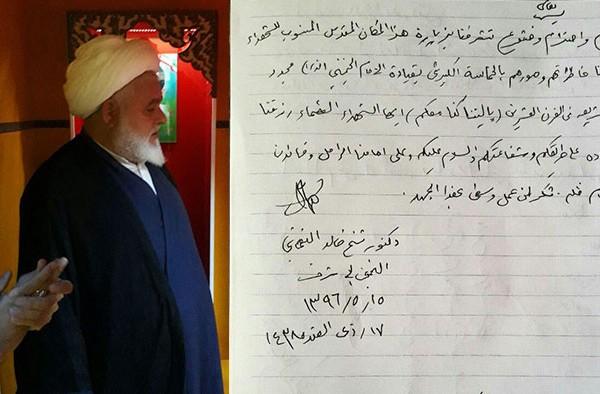 بازدید حجت الاسلام شیخ خالد النعمانی(مشاور عالی نماینده ولی فقیه در عراق و امام جمعه نجف)