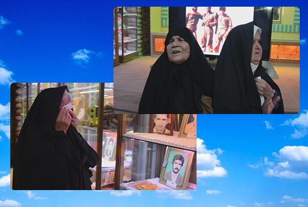 بازدید مادران شهید افخمی و ابراهیم زاده از گنجینه ایثار و شهادت