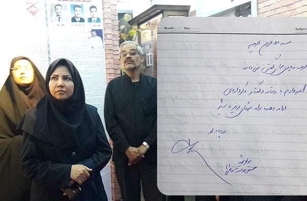 بازدید خانم دوست فاطمی ها مدیر کل کتابخانه های عمومی استان یزد