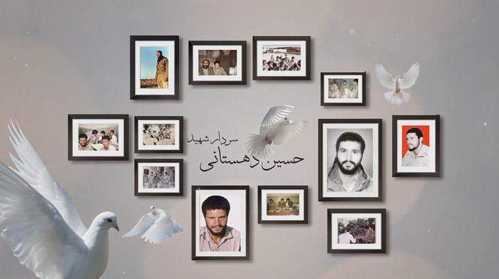تصویری از کلیپ با کیفیت بالا-تصاویری از سردار شهید حسین دهستانی