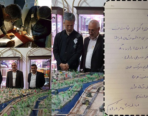 بازدید امیر دریادار سیاری از گنجینه ایثار و شهادت شهرستان اردکان