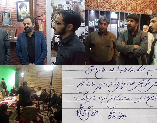 بازدید مداح اهل بیت آقای رمضانی از گنجینه ایثار و شهادت شهرستان اردکان