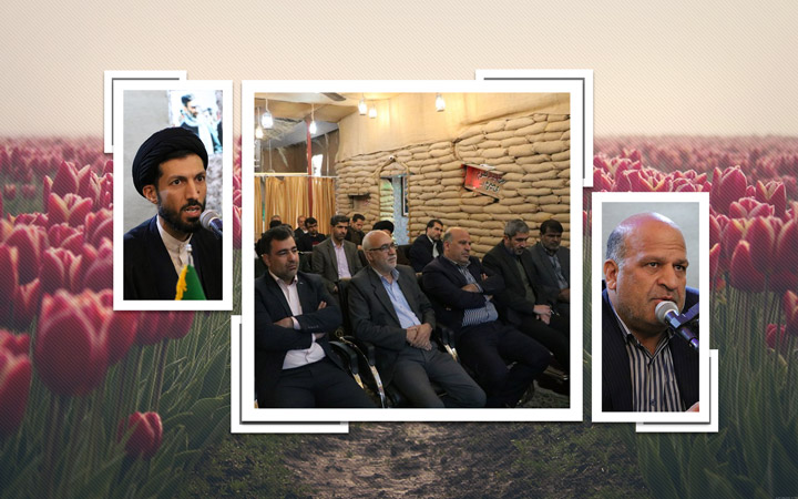 معارفه مسئول جدید گنجینه ایثار و شهادت شهرستان اردکان