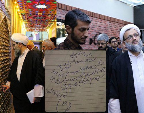 بازدید حجت الاسلام احمد پناهیان از گنجینه ایثار و شهادت 13دی 96