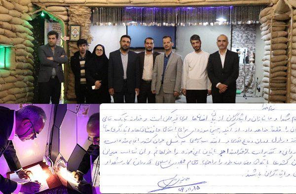بازدید اعضا هیات رئیسه و مدیران دانشگاه اردکان از گنجینه ایثار و شهادت