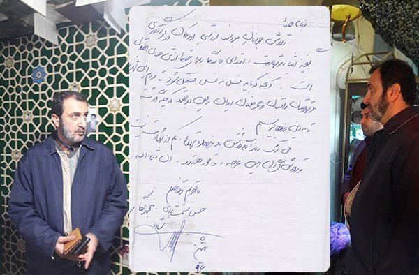 بازدید خبرنگار صدا و سیما حاج حسن شمشادی  ۵ بهمن ۹۶