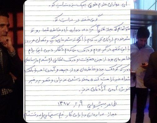 """بازدید طاهر پیشوایی (صدابردار فیلم """"به وقت شام"""" )"""