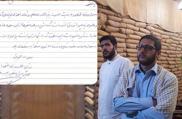 بازدید حاج حبیب الله خسروجردی (ویدیو)