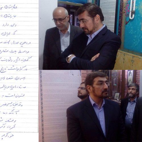 بازدید نظام اسلامی مجری صدا و سیما از گنجینه ایثار وشهادت اردکان
