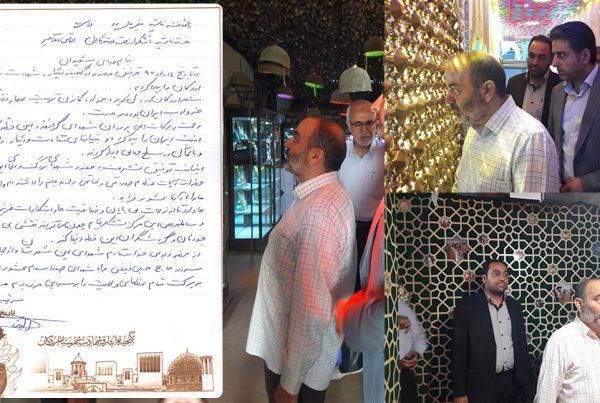 سرتیپ پاسدار حسین دقیقی (ویدیو)