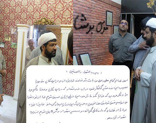 بازدید حجت الاسلام و المسلمین درزی (ارشد عقیدتی سیاسی وزرات دفاع در استان یزد)