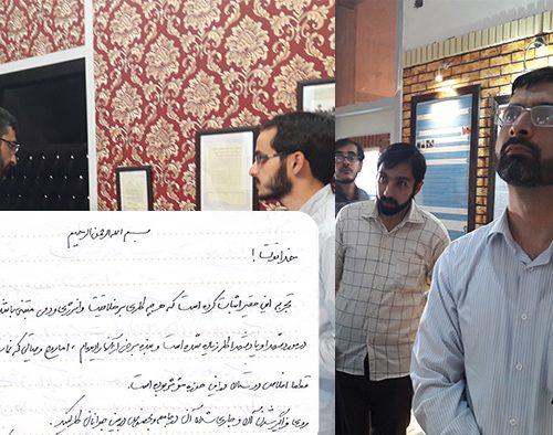 بازدید عرب اسدی _ فعال فرهنگی از گنجینه ایثار و شهادت اردکان