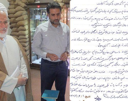 ازدید حجت الاسلام والمسلمین محمدی عراقی ،نماینده مجلس خبرگان رهبری و عضو شورای عالی انقلاب فرهنگی