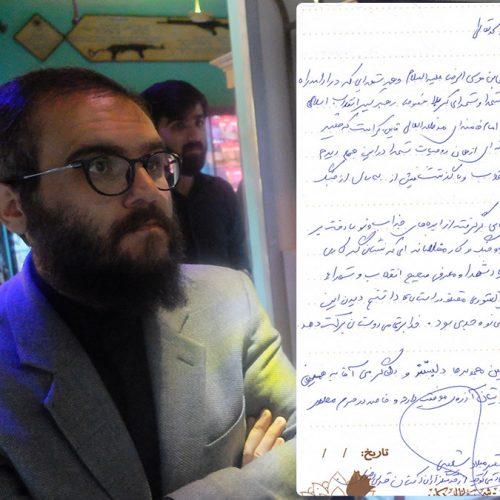 بازدید میلاد شعیبی ـ دبیر شبکه جوان رضوی کشور و عضو شورای مدیریت آستان قدس
