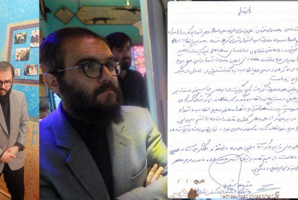 بازدید میلاد شعیبی ـ دبیر شبکه جوان رضوی کشور و نماینده تشکلات مردمی در شورای مدیران فرهنگی آستان قدس