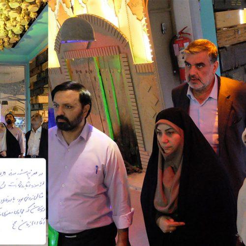 بازدید شواری شهرستان اردکان از گنجینه ایثار و شهادت