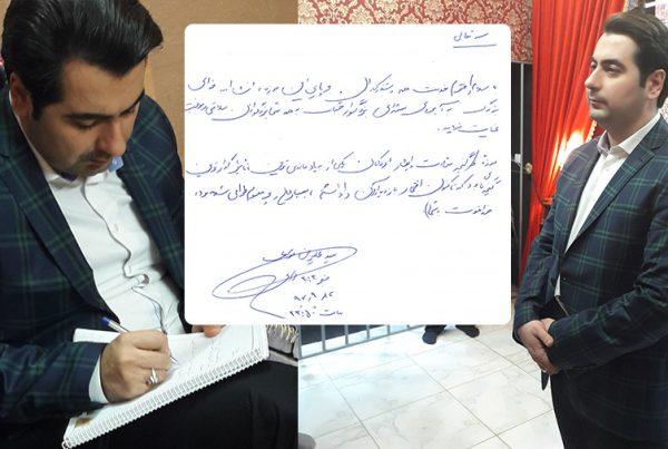بازدید سید علیرضا موسوی، خبرنگار و مجری اخبار ۲۰:۳۰