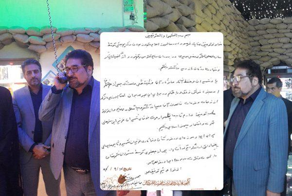 بازدید دکتر محمدرضا تابش – نماینده مردم اردکان در مجلس شورای اسلامی