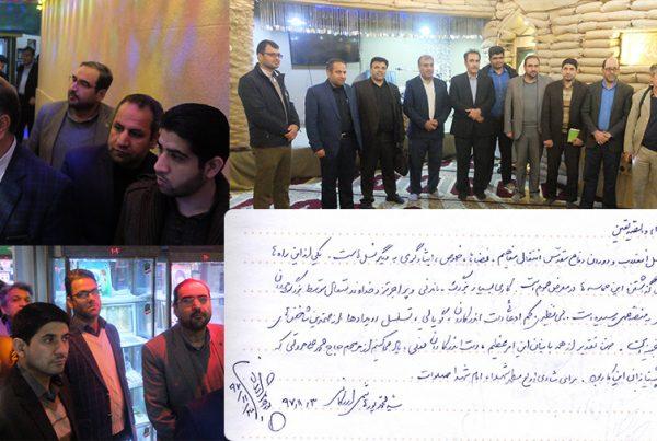 بازدید مدیر شبکه بهداشت و درمان اردکان و بسیج جامع پزشکی استان و شهرستان اردکان