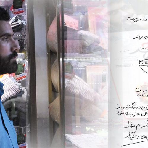 """بازدید محمدرسول ملاحسنی، نویسنده کتاب """"یادت باشد..."""""""