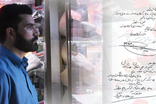 """بازدید محمد رسول ملاحسنی، نویسنده کتاب """"یادت باشد…"""""""