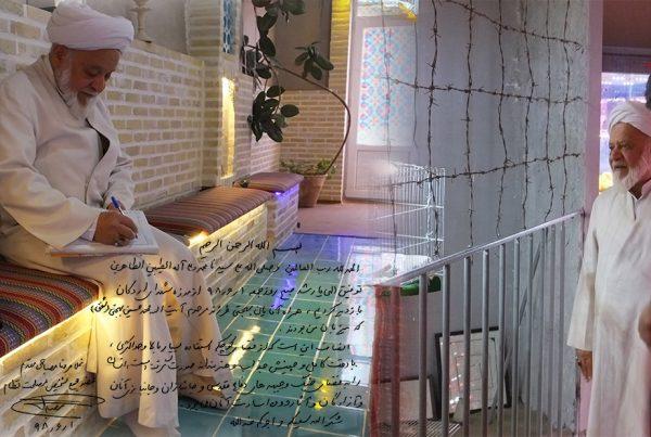 بازدید حجتالاسلام غلامرضا مصباحی مقدم (عضو مجمع تشخیص مصلحت نظام)