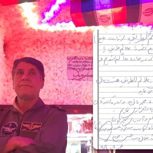 بازدید امیر سرتیپ دوم دکتر حسین خلیلی