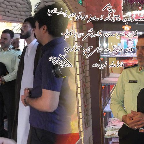 بازدید سردار منتظرالمهدی
