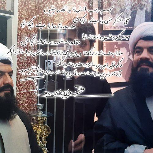 بازدید حجت الاسلام والمسلمین کلاته (مدیر موسسه تخصصی امیر بیان )از گنجینه ایثار و شهادت اردکان