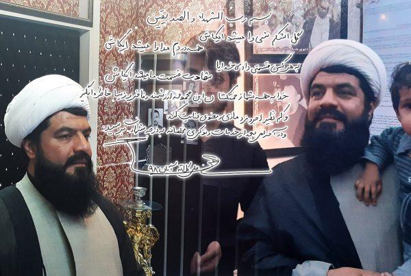 بازدید حجت الاسلام والمسلمین کلاته (مدیر موسسه تخصصی امیر بیان )
